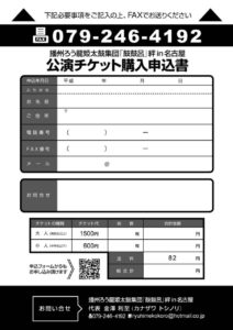 2016091802